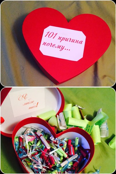 Подарок любимому ко дню свадьбы